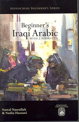 Beginner's Iraqi Arabic Audio CD Language Course.