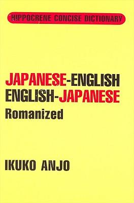 Japanese-English, English-Japanese, Romanized Concise Dictionary.