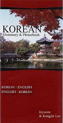 Korean-English, English-Korean Phrasebook.