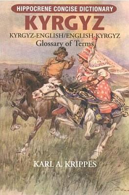 Kirghiz-English, English-Kirghiz, Concise Dictionary.