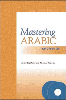 Mastering Arabic Audio CD Language Course.