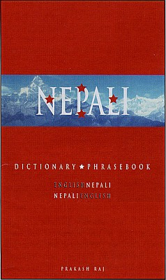 Nepalese-English, English-Nepalese, Dictionary and Phrasebook.