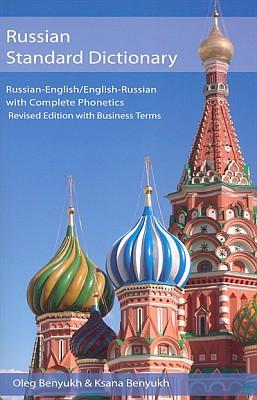 Russian-English, English-Russian, Standard Dictionary.