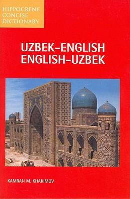 Uzbek-English, English-Uzbek, Concise Dictionary.