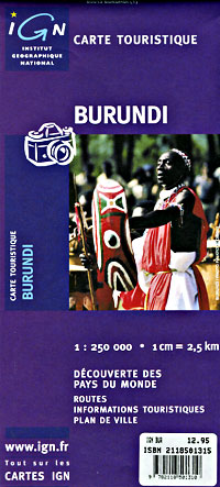 Burundi Road and Tourist Map.