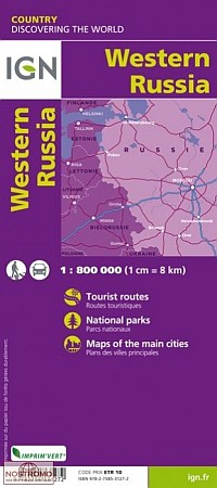 Western Russia - Moscow - St. Petersburg Road and Tourist Map.
