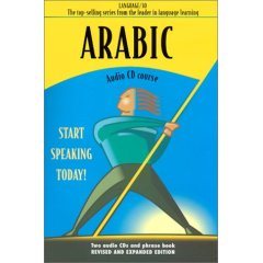 Language/30 ~ Arabic.