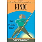 Language/30 ~ Hindi.