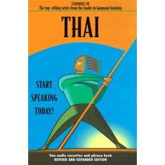 Language/30 ~ Thai.