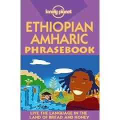 Ethiopian Language Phrasebook.
