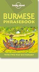 Burmese Language Phrasebook.