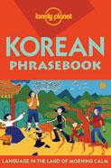 Korean language Phrasebook.