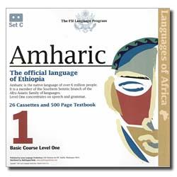 Ethiopian Audio CD Language Course, Volume 1.