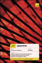 Teach Yourself Japanese Language.