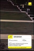 Teach Yourself Ukrainian Audio CD Language Course.