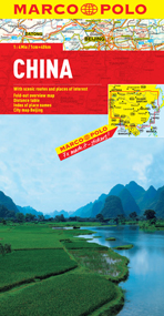 China Road and Tourist Map.
