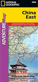 China East Adventure, Road and Tourist Map.