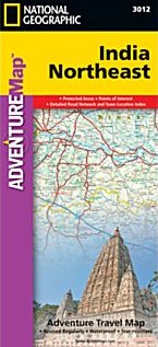 India Northeast Adventure Road and Tourist Map.