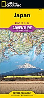 Japan Adventure, Road and Tourict Map.