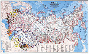 Russia Political WALL Map.