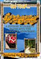 The Alishan Forest Railway (A Journey By Narrow Gauge Into The Taiwanese Mountains) - Travel Video.