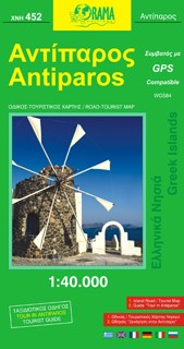 Antiparos, Road and Tourist Map, Greece.