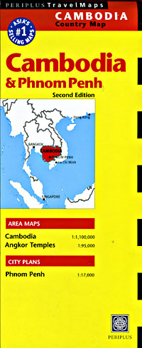 Cambodia Road and Shaded Relief Tourist Map.