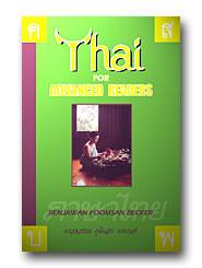 Thai For Advanced Learners.