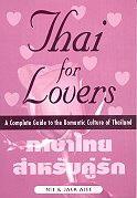 Thai For Lovers.