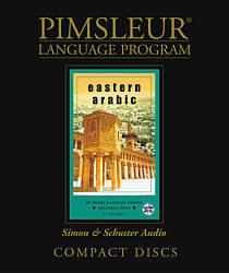 Pimsleur Eastern Arabic (Modern Standard) Comprehensive Audio CD Language Course.