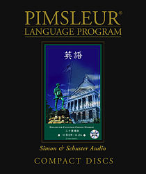 Pimsleur English For Cantonese Speakers, Audio CD Language Course.