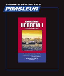 Pimsleur (Modern) Hebrew Comprehensive Audio CD Language Course, Level I (Beginning).