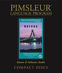 Pimsleur Korean Comprehensive Audio CD Language Course..