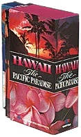 Hawaii: The Pacific Paradise.