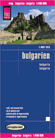 Bulgaria Road and Topographic Tourist Map.