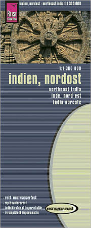 India Northeast, Road and Topographic Tourist Map.
