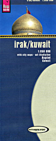 Iraq and Kuwait Road and Topographic Tourist Map.