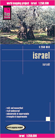 Israel and Palestine Road and Topographic Tourist Map.