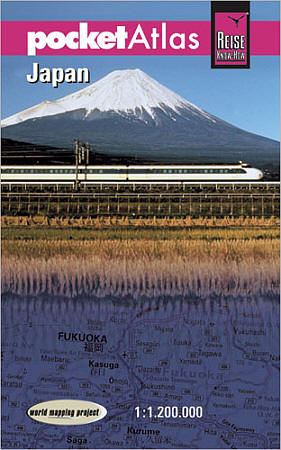 Japan Road and Topographic Tourist Road ATLAS.