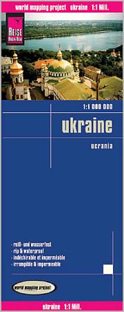 Ukraine Road and Topographic Tourist Map.