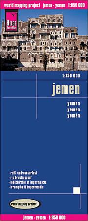 Yemen, Road and Topographic Tourist Map.