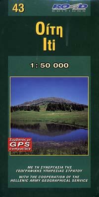 Mt. Iti #43.