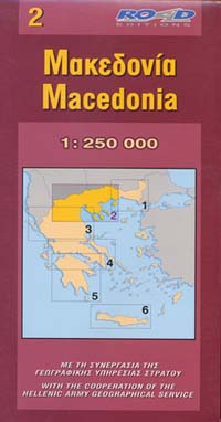 Macedonia Region #2.