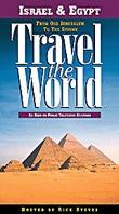 Rick Steves' Travel the World: Israel & Egypt - Travel Video.