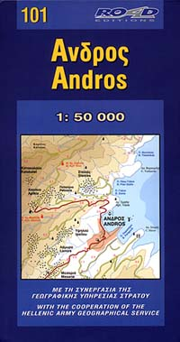 Andros Island, Road and Physical Tourist Map, Greece.