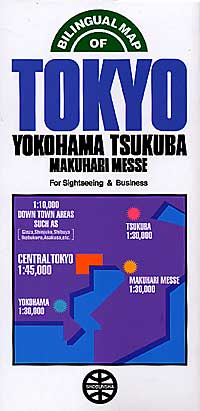 TOKYO (Metropolitan Area), Yokohama, and Tsukuba, Japan.