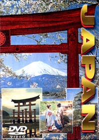 Dr. Merry's Nomad Travel: Japan - Travel Video.