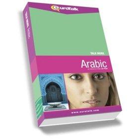 Talk More! Arabic (Modern Standard) CD ROM Language Course.