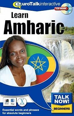 Talk Now! Amharic CD ROM Language Course.