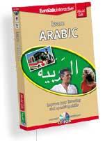 World Talk! Arabic (Modern Standard) CD ROM Language Course.